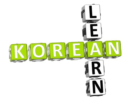 Korean Tutoring
