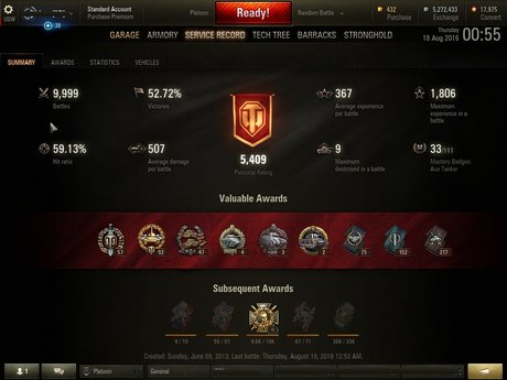 World of Tanks Platoon/Help-PC only