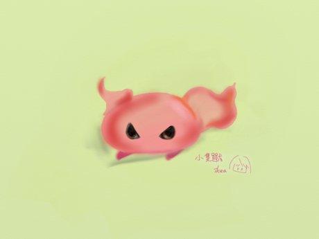 Doodle Kawaii Creature