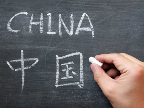 Translate 300 words to Chinese
