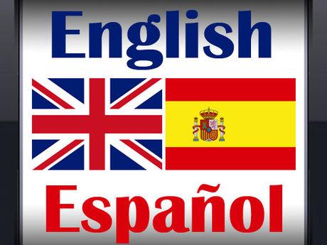 El inglés para comercio/la vida!