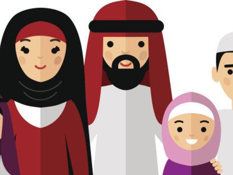 Ask a Muslim!