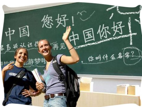Mandarin Chinese Lessons/Tutoring!