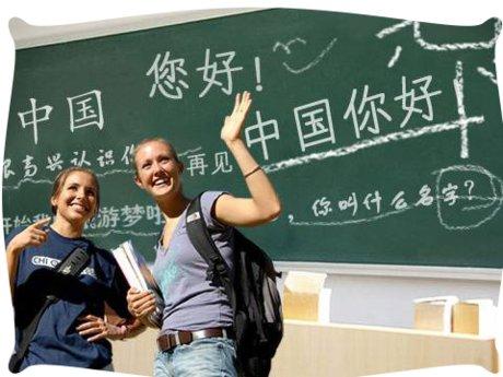 Mandarin Chinese Lessons/Tutoring!