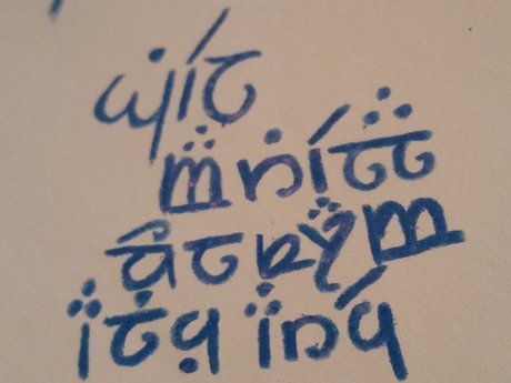 English - Tengwar (Elvish) Written