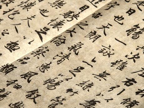 Chinese essay editing