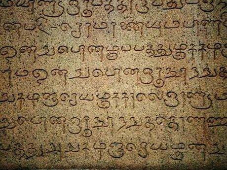 Teach a new Indian language- Tamil