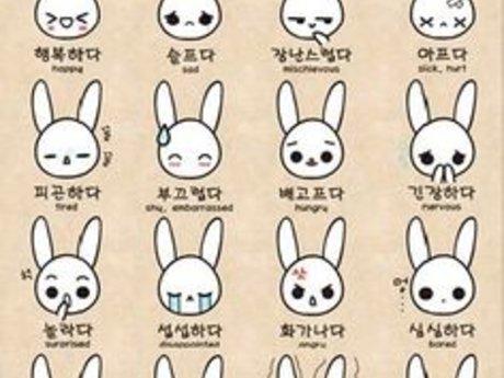 Korean translation service