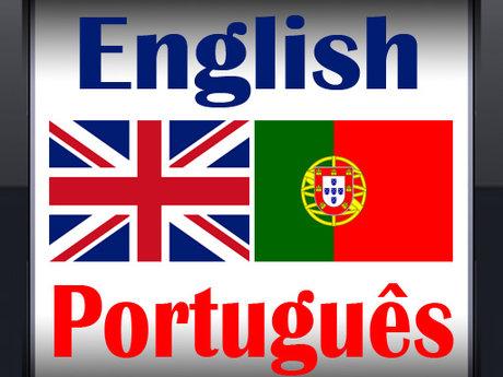 English to Portuguese Translation