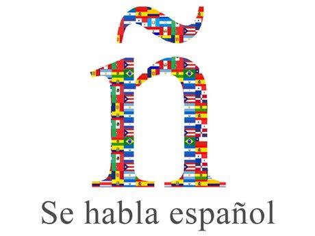 30 min SPANISH - TALK TO A NATIVE
