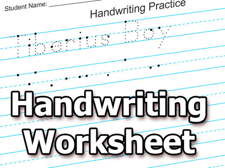 Custom Handwriting Worksheet