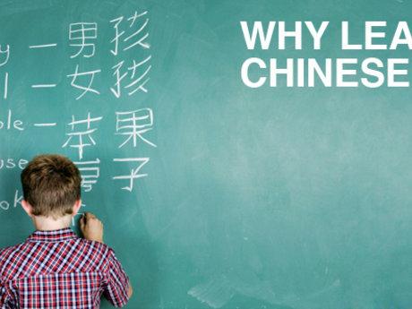 30 minutes Chinese language practic