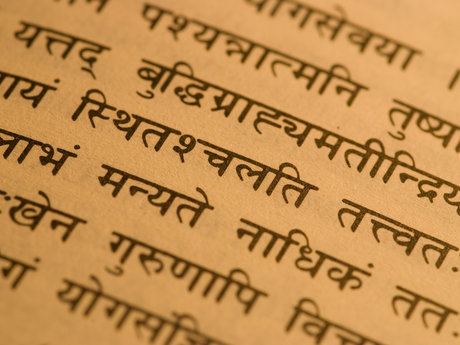 Learn Sanskrit Language