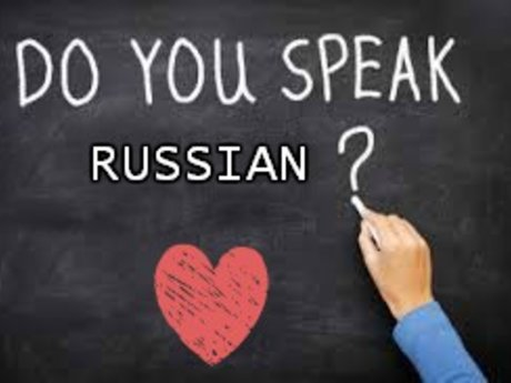 Professional russian Skype lessons!