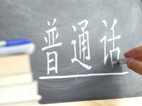 One-Hour Chinese Tutoring