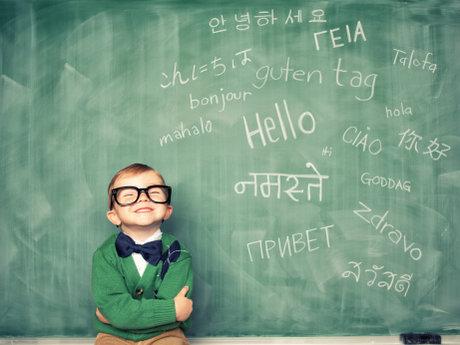 Foreign Language Accent Improvement