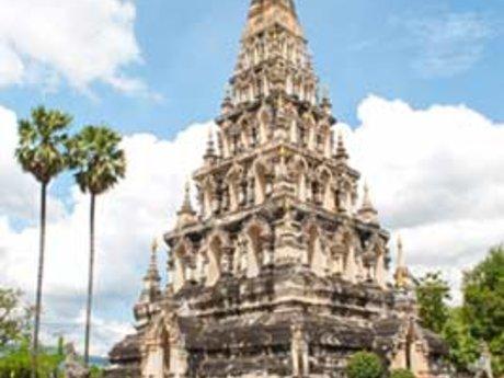 Thai Language Tutoring