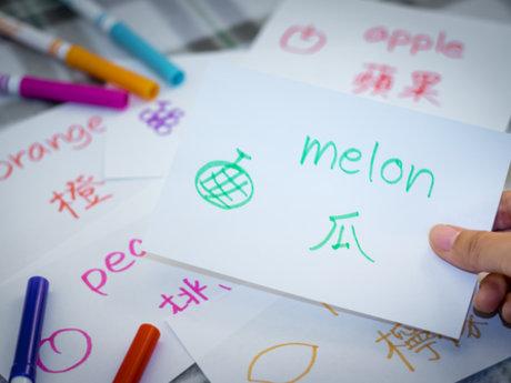 Mandarin instruction for children