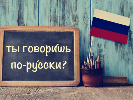 Translate Russian into English