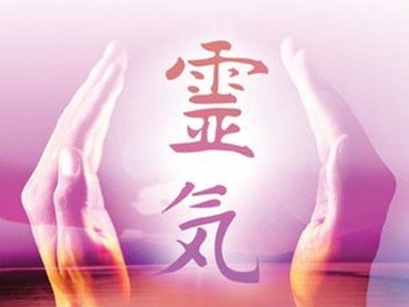 15 Minute Distance Holy Fire Reiki