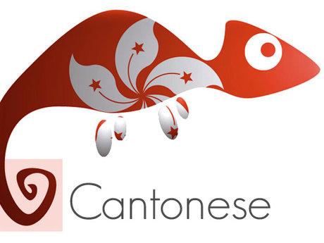 Cantonese Conversation Partner