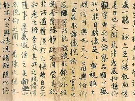 Mandarin Chinese Conversations