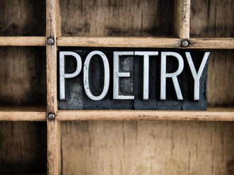Custom Poetry