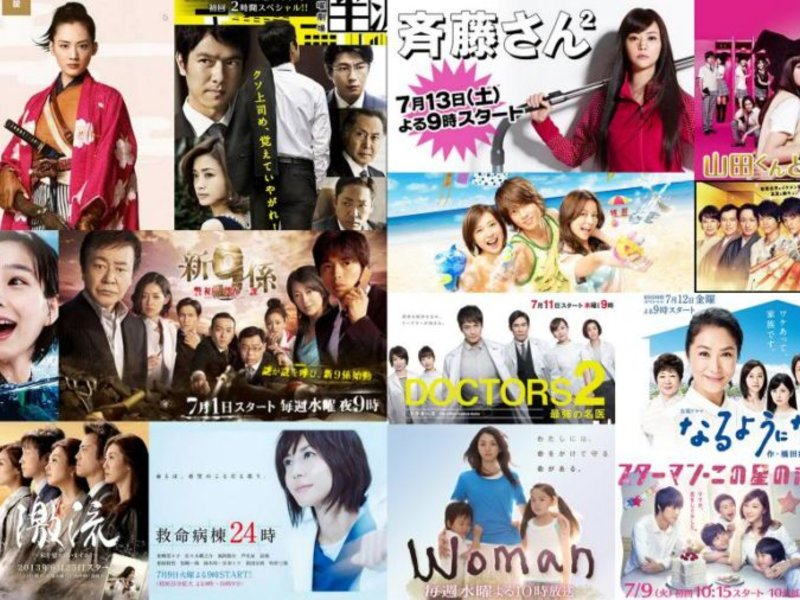 Not sure what Asian drama you should watch next? Never watched before but  want to get into it? I can make 3-5 suggestions of what dramas you can watch  based ...