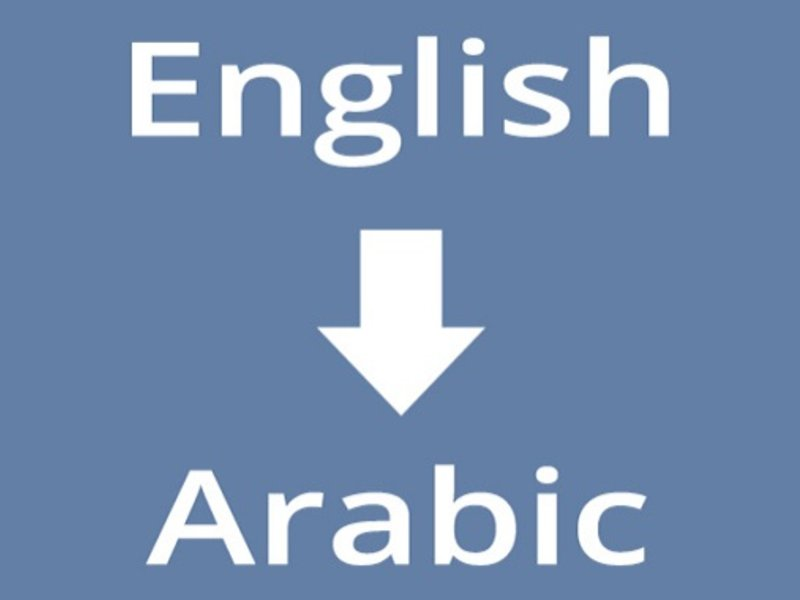 Translation from english to arabic