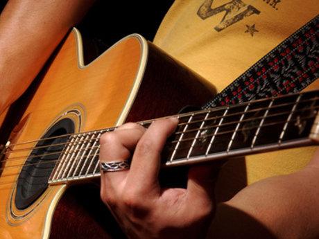 Guitar beginner class