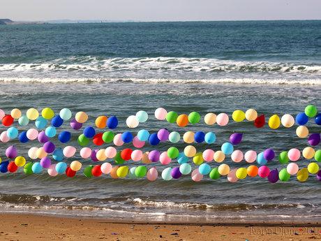 Karadeniz & Baloons