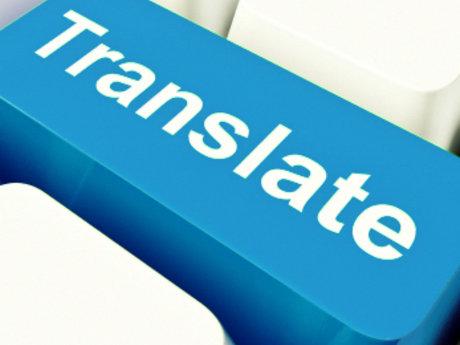 Translation English/French